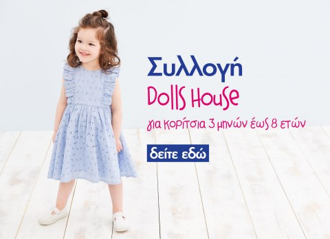 Dolls House Collection