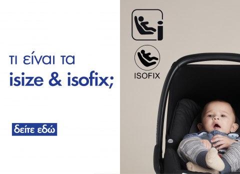isize& isofix